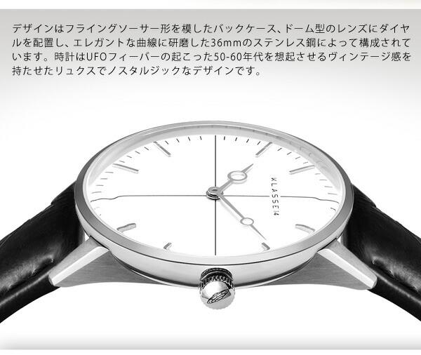 VOLARE IRIS 36mm レディース 腕時計
