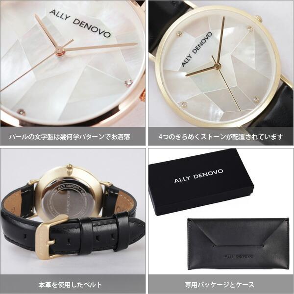 ALLY DENOVO  腕時計 Gaia Pearl 36mm メンズ レディース