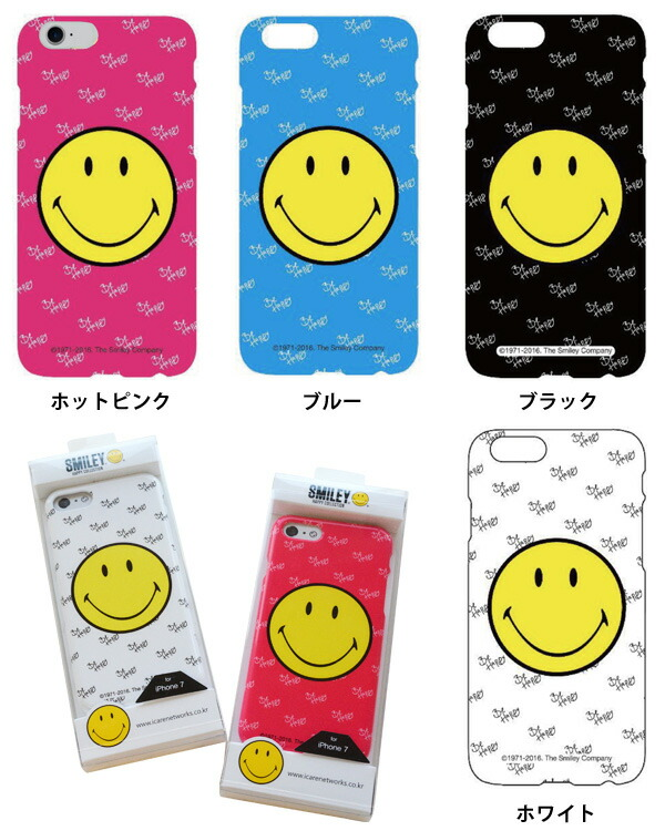 iPhone7 iPhone7Plus ケース カバー SMILEY スマイリー ニコちゃんマーク