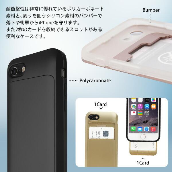 i Slide PRO for iPhone7 アイスライド カードスロット付きスマホケース