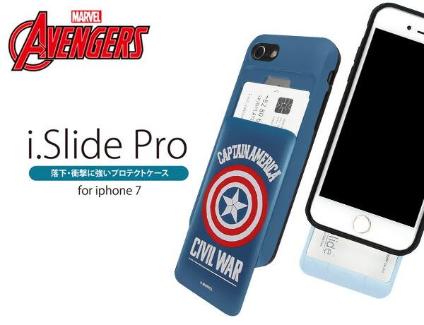 i Slide PRO for iPhone7 アイスライド MARVEL マーベル AVENGERS アベンジャーズ