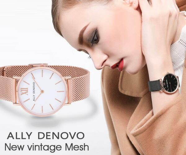 ALLY DENOVO new Vintage Mesh Black/Black(AF5014.3),Rose Gold/White(AF5014.4)