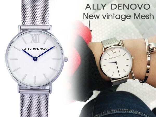 ALLY DENOVO new Vintage Mesh Silver/ White AF5014.1