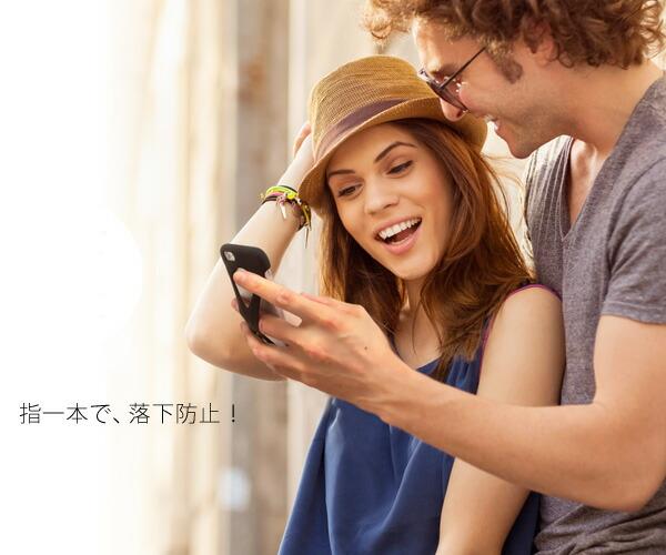 iPhone7ケース Palmo グッドデザイン 落下試験合格