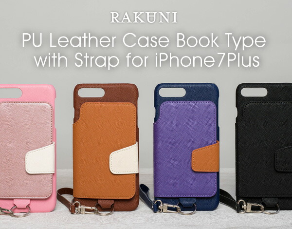 RAKUNI ラクニ PU Leather Case Book Type with Strap for iPhone7Plus