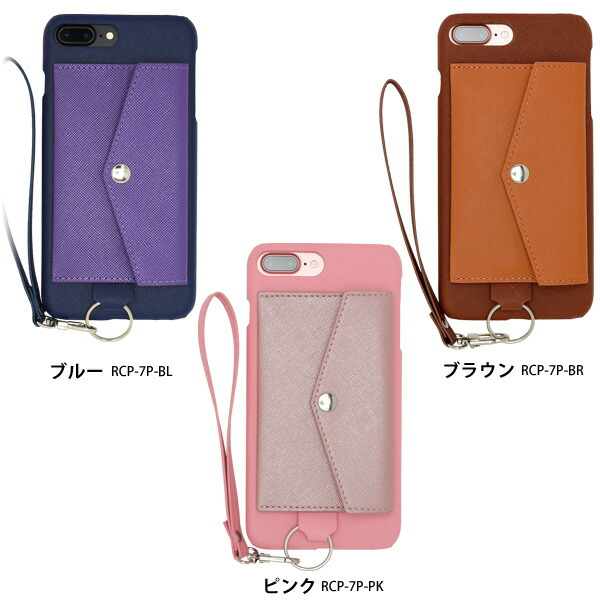 RAKUNI ラクニ PU Leather Case Pocket Type with Strap for iPhone7