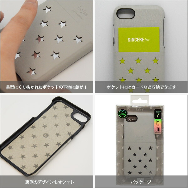 Kajsa カイサ iPhone7 Neon Collection Star pocket Backcase スターポケット バックケース