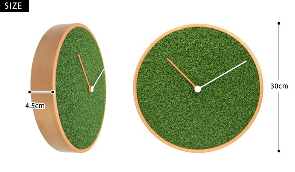 芝生クロック 人工芝 掛け時計 掛時計