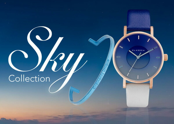 KLASSE14 VOLARE Sky collection 腕時計 空 スカイ