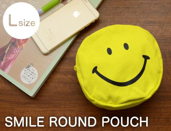 SMILE ROUND POUCH Lサイズ