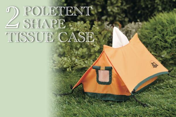 2POLE TENT SHAPE  TISSUE CASE 2ポールテントの形のティッシュボックスケース