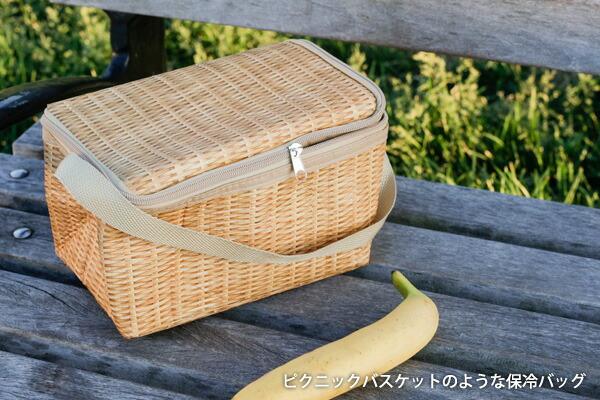 KIKKERLAND/キッカーランド Wicker Lunch Box ウィッカーランチボックス 保冷バッグ