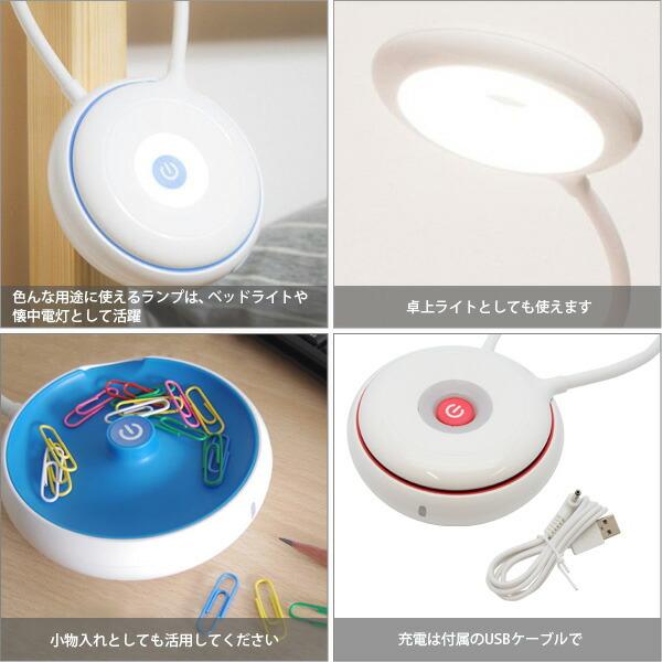 YOYO Lamp ヨーヨーランプ 懐中電灯 ヘッドライト デスクスタンド