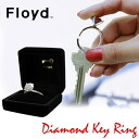 Cynthia of Floyd Floyd diamond key ring watch and interesting miscellaneous goods