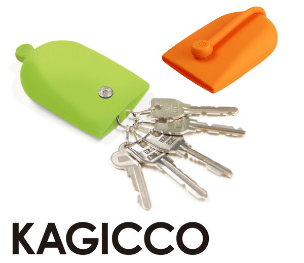 "Key cover ""KAGICCO"" (カギッコ) made by silicon"