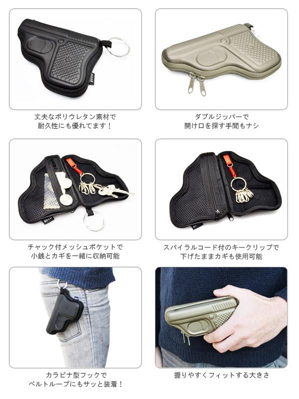 おもしろ雑貨・ユニーク雑貨・キーケース・コインケース・LOCK ON KEY CASE