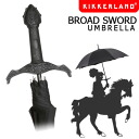 Unique umbrella handle is arming Sword style ★ fun! funny toy Broadsword Umbralla / ブロードソードアンブレラ men's umbrellas. Cynthia MZ00 of the goods