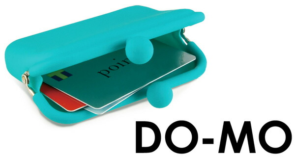 DO-MO(ドーモ)シリコン製カードケース・がま口ケース
