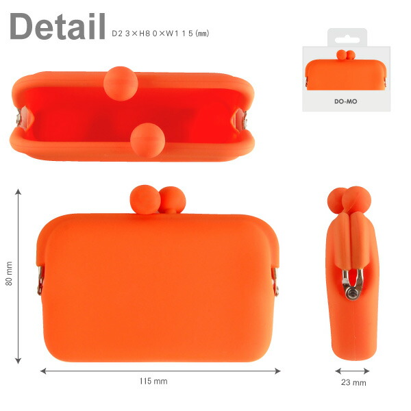 Coin purse, coin case silicon case