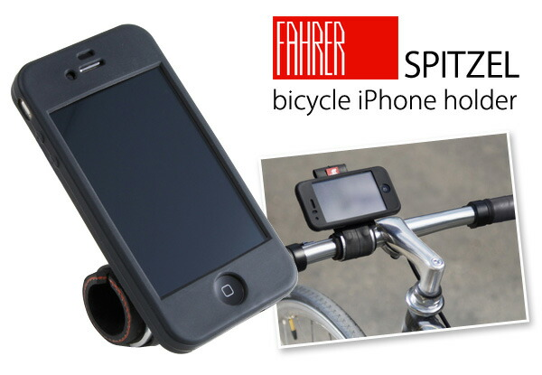 ... iPhone holder/iPhone4S/4 自転車