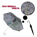 Cynthia of the goods watch that miscellaneous goods / where MAP BRELLA マップブレラ umbrella ★ is interesting is interesting and interesting miscellaneous goods