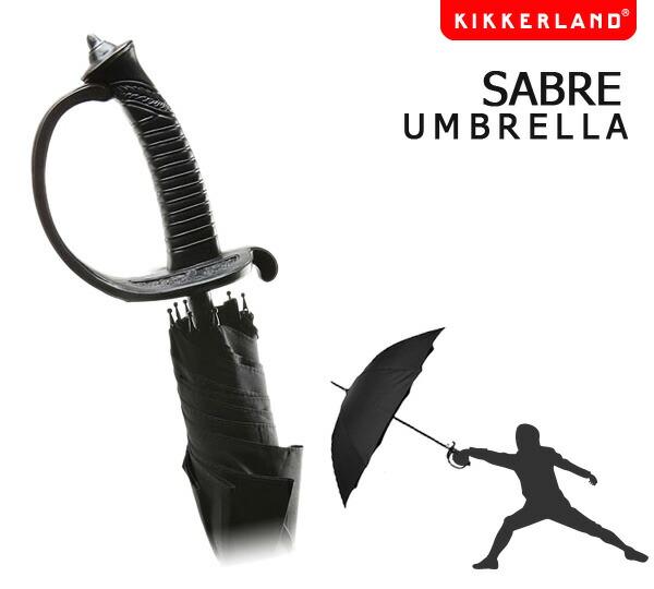 柄がサーベル風になっているユニークな傘SabreUmbrella/サーベルアンブレラ紳士傘