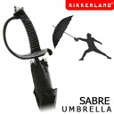 Pattern is Saber style a unique umbrella Sabre Umbrella and サーベルアンブレラ gentleman umbrella ★ fun! Gadgets / Toys! toy gift import goods watches and toys rather than Cynthia MZ00 of the goods