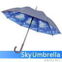 If look up; Cynthia of blue sky ♪ Sky Umbrella / sky umbrella blue sky umbrella fair or rainy weather combined use woman umbrella watch and interesting miscellaneous goods