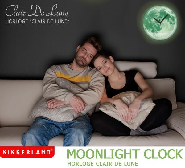 【KIKKERLAND/キッカーランド】MOONLIGHT CLOCK / ムーンライトクロック 蓄光時計
