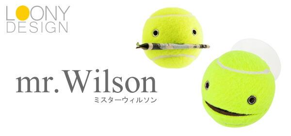 【LOONY DESIGN】Mr.Wilson / ミスターウィルソン タオルハンガー・キーホルダー
