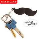 TALKING KEYRING / トーキングキー ring beard Burger imported goods watches and toys rather than gadgets Cynthia