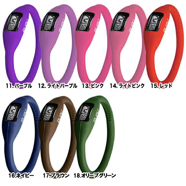 RUPU(rupu:ルプ)全15色。男性用&女性用腕時計