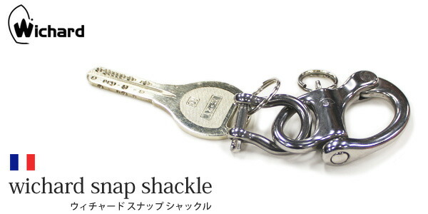 ��Wichard/�������㡼�ɡ�wichard snap shackle/�������㡼�� ���ʥå� ����å��� ����ӥ� ���