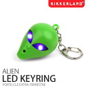 NOISY KEY LIGHT ALIEN LED KEYRING / aliens LED Keyring imported goods watches and toys rather than gadgets Cynthia