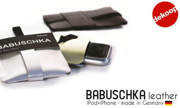 【dekoop/デコープ】BABUSCHKA leather バブシュカ レザー iPod iPhoneケース★おもしろ雑貨/おもしろグッズ 輸入雑貨