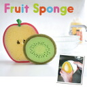 Spenge fruit / fruit sponges imported goods watches and toys rather than gadgets Cynthia