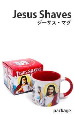 JesusShavesMug,SisapperingDinosaurMug