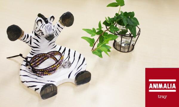 动物托盘 animala 托盘木托盘动物纸盒