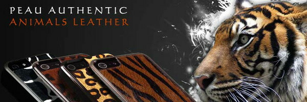 iPhone5 スマホケース【iceCoat/アイスコート:日本正規代理店】ハラコ調アニマル柄ケース Authentic Leather Collection