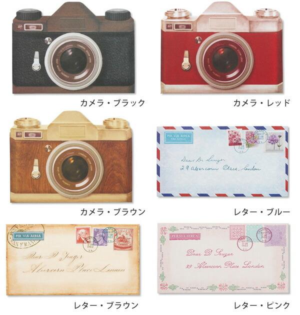 【Mark's/マークス】ぽち袋 カメラ・レター/金封