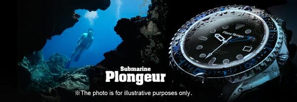 ランキング1位 Franc Temps/フランテンプス Plongeur/プロンジュール