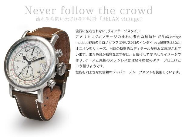 RELAX vintage/リラックスヴィンテージ メンズ腕時計 クロノレザー 革ベルト
