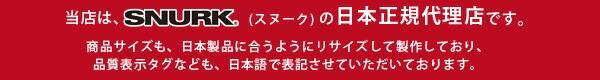 日本未入荷【SNURK/スヌーク】ベッドカバー・枕カバー(シングル) DUVET COVERS 輸入雑貨