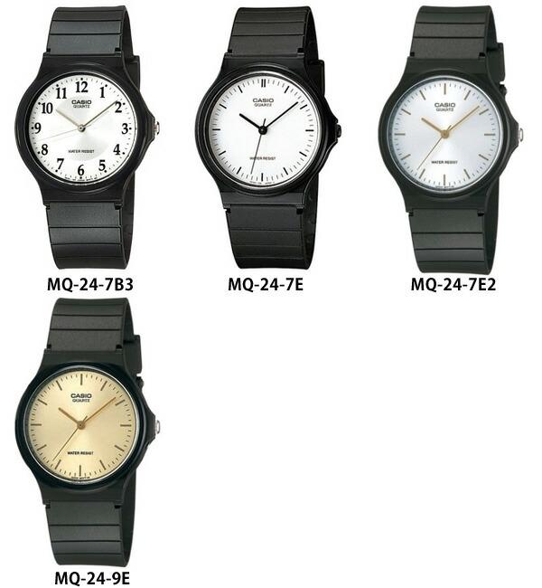 【CASIO/カシオ】 MQ-24-1B/MQ-24-1B2/MQ-24-1B3/MQ-24-1BE/MQ-24-7B/MQ-24-7B2/MQ-24-7B3/MQ-24-7E/MQ-24-7E2/MQ-24-9E
