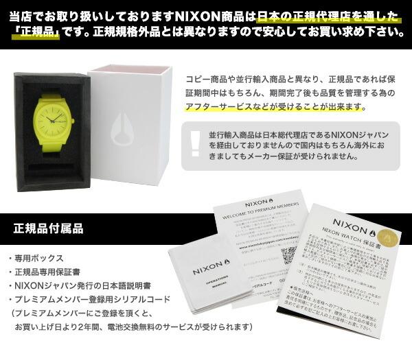 【NIXON/ニクソン:正規品】 COMP コンプ