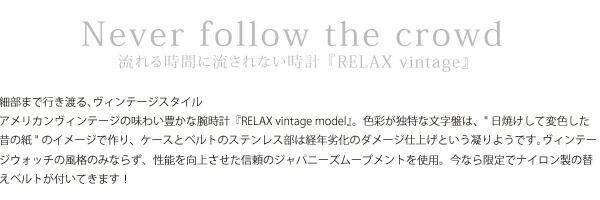 RELAX vintage/リラックスヴィンテージ メンズ腕時計 クロノ ステンレス