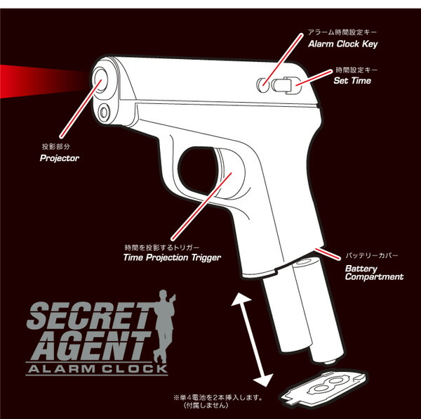 shooting alarm clock instruction manual