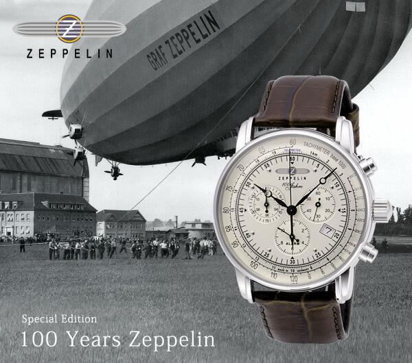スペシャルエディション100 Years ZEPPELIN 7680-1 7680-2