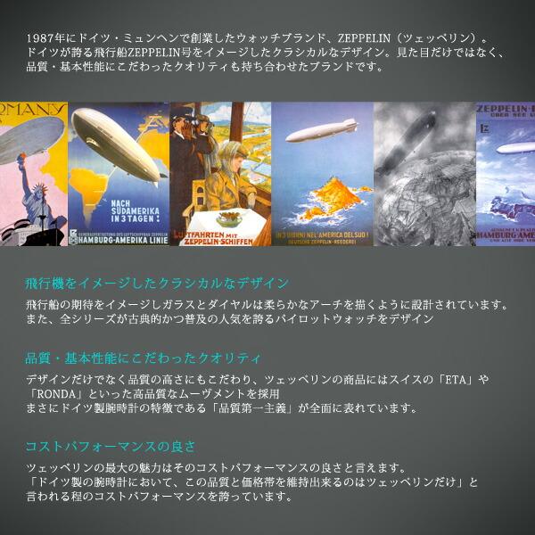 スペシャルエディション100 Years ZEPPELIN 7662-1 7662-2