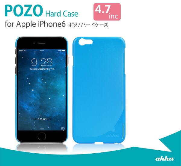 【ahha/アハ】iPhone6 Plus ケース ハードケース 5.5inc